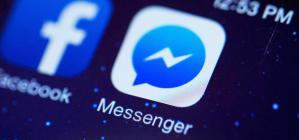 Facebook Messenger добавил новую функцию